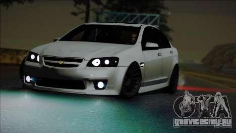 Chevrolet Omega для GTA San Andreas вид справа