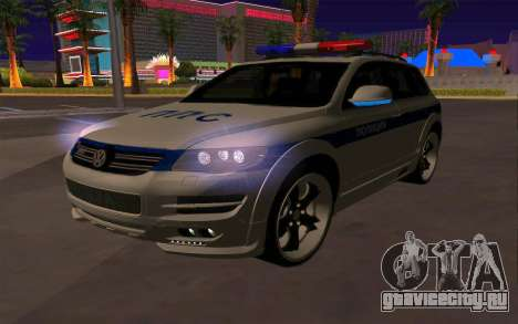 Volkswagen Touareg R50 для GTA San Andreas вид снизу