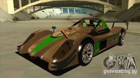 Radical SR8 RX для GTA San Andreas