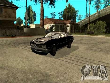 Remington для GTA San Andreas