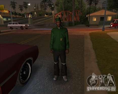 Рыночные спортивки для GTA San Andreas второй скриншот