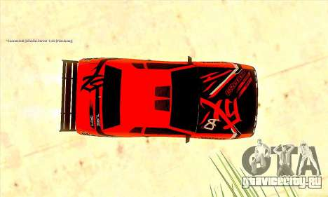 Elegy Sport для GTA San Andreas вид сзади
