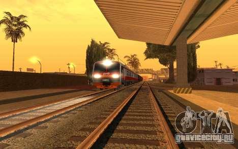 Train light для GTA San Andreas третий скриншот