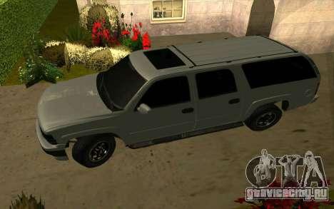 Chevrolet Suburban для GTA San Andreas вид справа