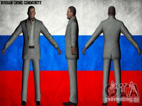 Russian Crime Community для GTA San Andreas четвёртый скриншот