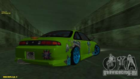 Nissan Silvia S14 CIAY для GTA San Andreas вид сзади