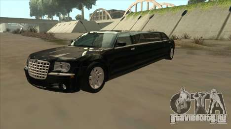 Chrysler 300C Limo 2006 для GTA San Andreas