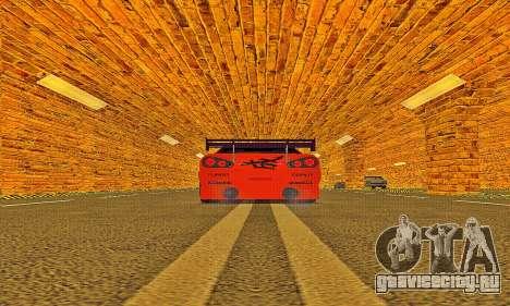 Elegy Sport для GTA San Andreas вид справа