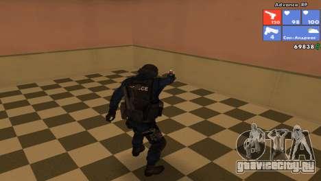 Скин SWAT для GTA San Andreas третий скриншот
