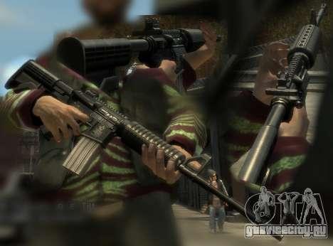 Новые текстуры для штурмовой винтовки M4A1 для GTA 4. Теперь модель совреме