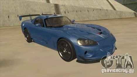 Dodge Viper SRT-10 ACR TT Black Revel для GTA San Andreas вид слева