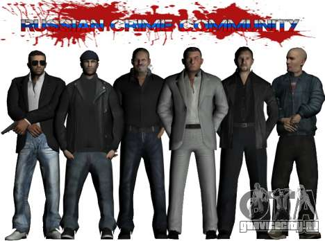 Russian Crime Community для GTA San Andreas