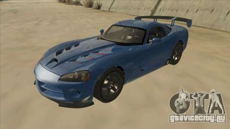 Dodge Viper SRT-10 ACR TT Black Revel для GTA San Andreas