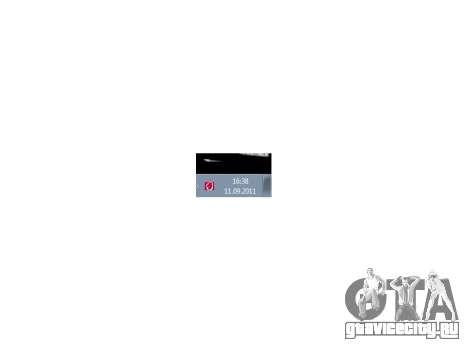 Time Sync Tool v1.0 для GTA San Andreas третий скриншот