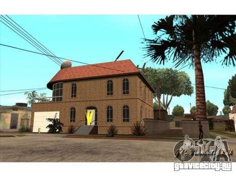 New CJ House для GTA San Andreas