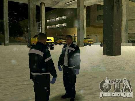 Оживление больницы в Сан Фиерро для GTA San Andreas третий скриншот