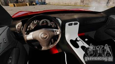 Chevrolet Corvette Z06 для GTA 4 вид сзади
