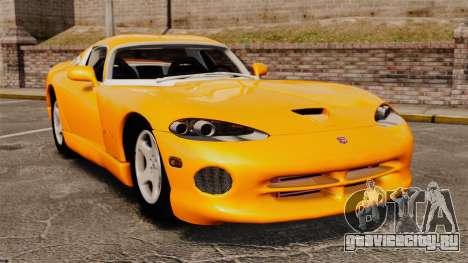 Dodge Viper 1996 для GTA 4