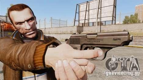 Самозарядный пистолет Walther PPK v2 для GTA 4 третий скриншот
