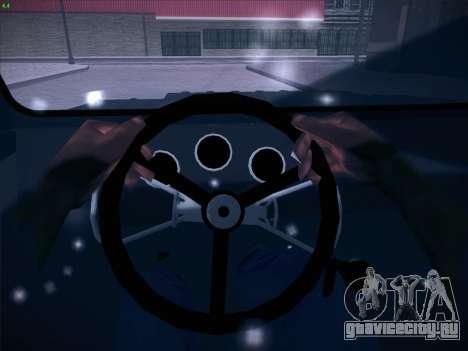 СеАЗ С-3Д для GTA San Andreas вид снизу