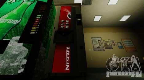 Офисный торговый автомат Nescafe для GTA 4 второй скриншот