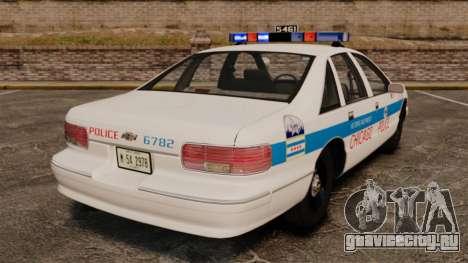 Chevrolet Caprice 1994 [ELS] для GTA 4 вид сзади слева