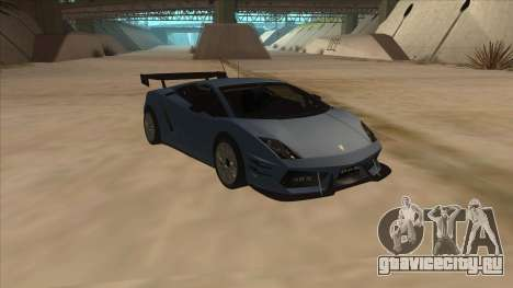 Lamborghini Gallardo LP560-4 Tuned для GTA San Andreas вид сзади