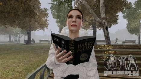 Книга Гарри Поттер для GTA 4