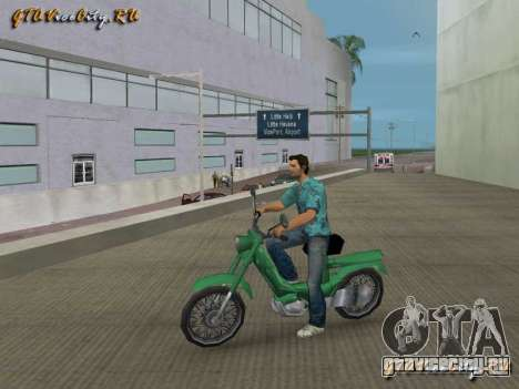 Мотороллер 103sp для GTA Vice City