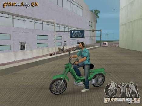 Мотороллер 103sp для GTA Vice City
