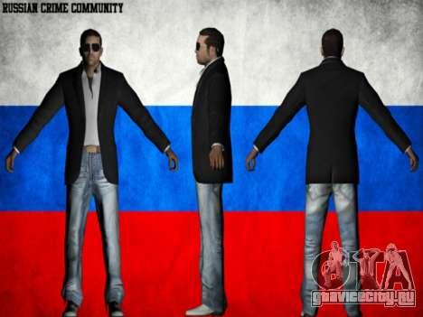 Russian Crime Community для GTA San Andreas пятый скриншот