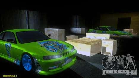 Nissan Silvia S14 CIAY для GTA San Andreas