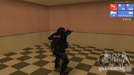 Скин SWAT для GTA San Andreas второй скриншот