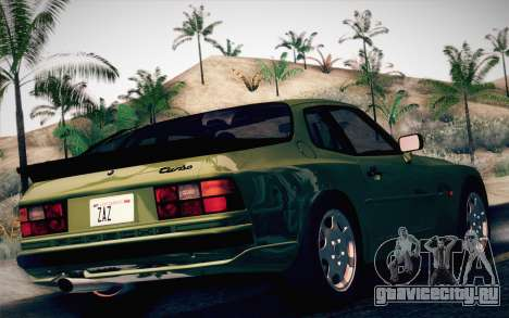 Porsche 944 Turbo Coupe 1985 для GTA San Andreas вид слева