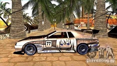 Elegy BN Nismo Sports для GTA San Andreas вид сзади слева