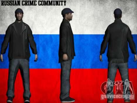 Russian Crime Community для GTA San Andreas шестой скриншот