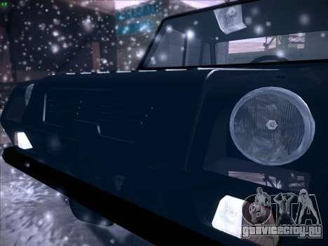 СеАЗ С-3Д для GTA San Andreas вид сбоку