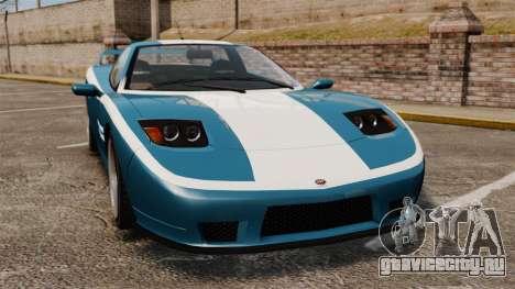 Coquette M для GTA 4