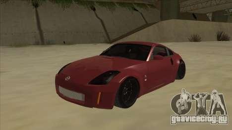 Nissan 350Z JDM для GTA San Andreas