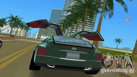 Infiniti Triant для GTA Vice City вид изнутри
