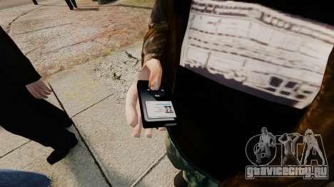 Обновлённый MP3-плеер для GTA 4 второй скриншот