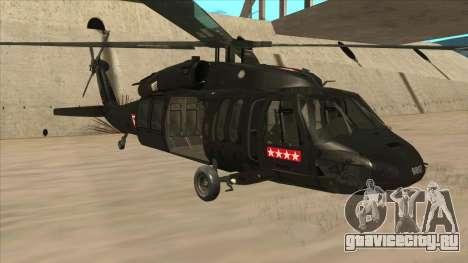Sikorsky UH-60L Black Hawk Mexican Air Force для GTA San Andreas вид слева