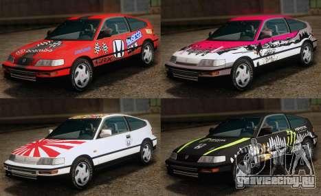 Honda CR-X 1991 для GTA San Andreas салон
