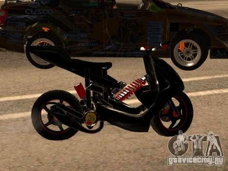 Yamaha Aerox для GTA San Andreas