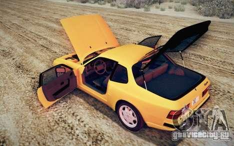 Porsche 944 Turbo Coupe 1985 для GTA San Andreas вид сверху
