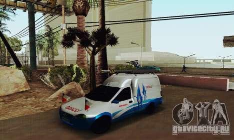 Chevrolet Combo Gasco для GTA San Andreas