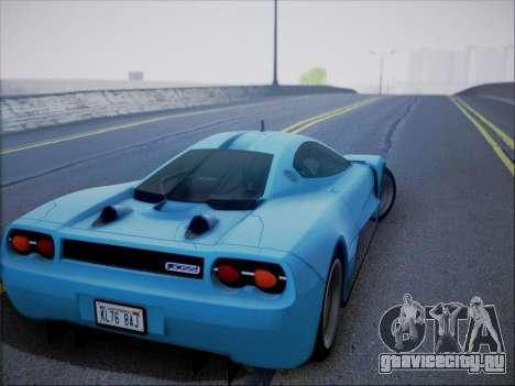 Joss JP1 2010 Supercar V1.0 для GTA San Andreas вид сбоку