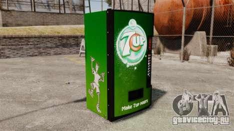 Торговые автоматы 7UP для GTA 4 второй скриншот