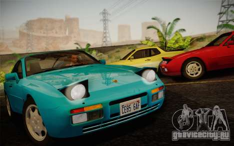 Porsche 944 Turbo Coupe 1985 для GTA San Andreas