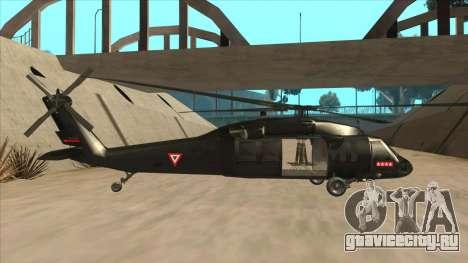 Sikorsky UH-60L Black Hawk Mexican Air Force для GTA San Andreas вид сзади слева